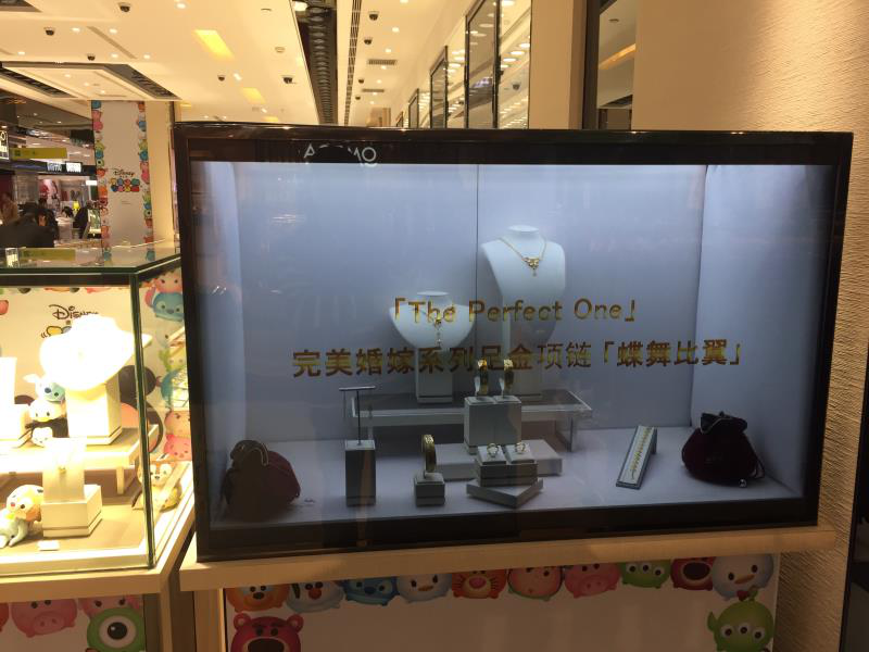65 inch Transparent Advertising Display
