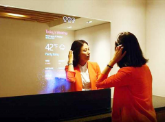 55 inch magic mirror advertising display